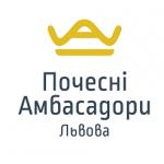 ambas_logo_ukr
