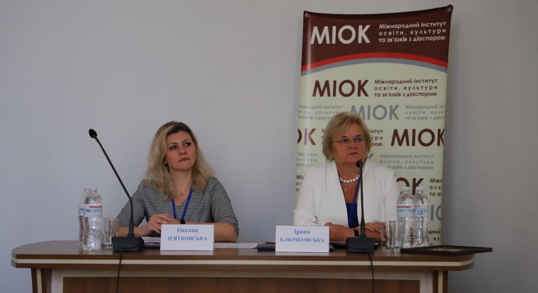 (Українська) Ірина Ключковська – Почесний Амбасадор Львова стала організатором міжнародної конференції щодо громадського активізму