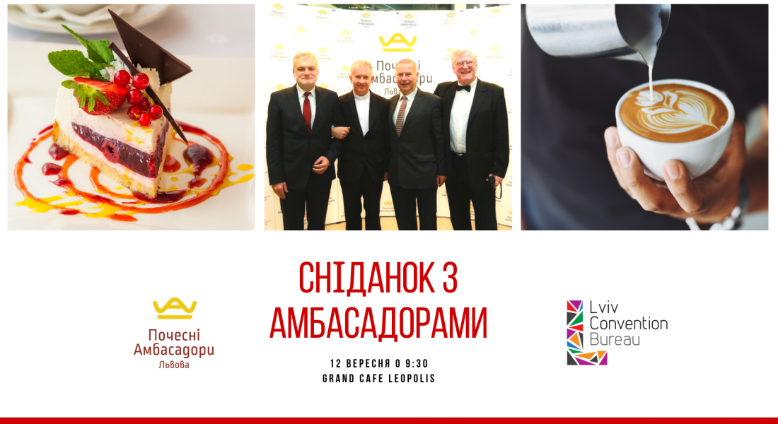Breakfast with Lviv Honorary Ambassadors