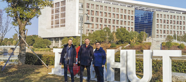 (Українська) Роман Лесик – Почесний Амбасадор Львова розпочав співпрацю з китайськими колегами