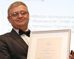 (Українська) Андрій Базилевич – Почесний Амбасадор Львова – став співорганізатором наукового симпозіуму