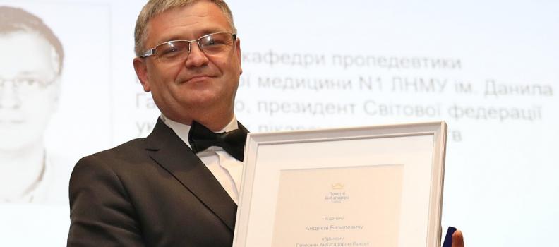 Андрій Базилевич – Почесний Амбасадор Львова – став співорганізатором наукового симпозіуму