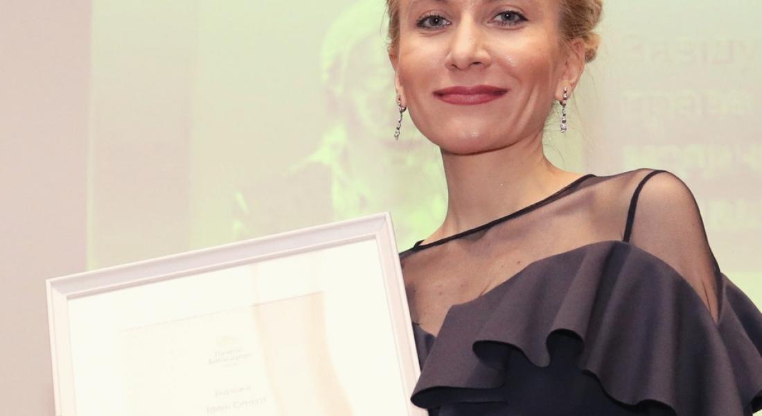 Ірина Сенюта – Почесний Амбасадор Львова обрана членом правління Європейської асоціації медичного права