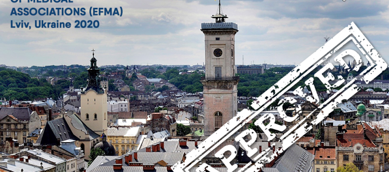 35-та щорічна зустріч Європейського форуму медичних асоціацій відбудеться у Львові