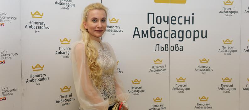 Ірина Сенюта – Почесна Амбасадорка Львова – отримала відзнаку Національної асоціації адвокатів України