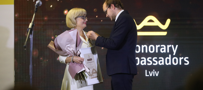 Let us present Oksana Zayachkivska – Lviv Honorary Ambassador