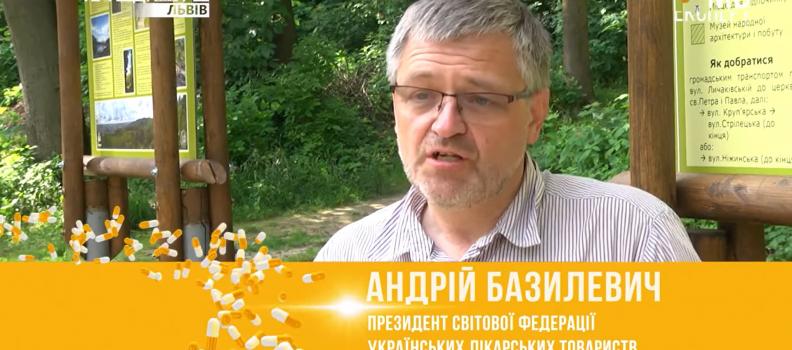 (Українська) Андрій Базилевич – Почесний Амбасадор Львова відкрив стежки здоров'я