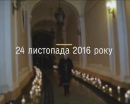 Гала Почесних Амбасадорів Львова