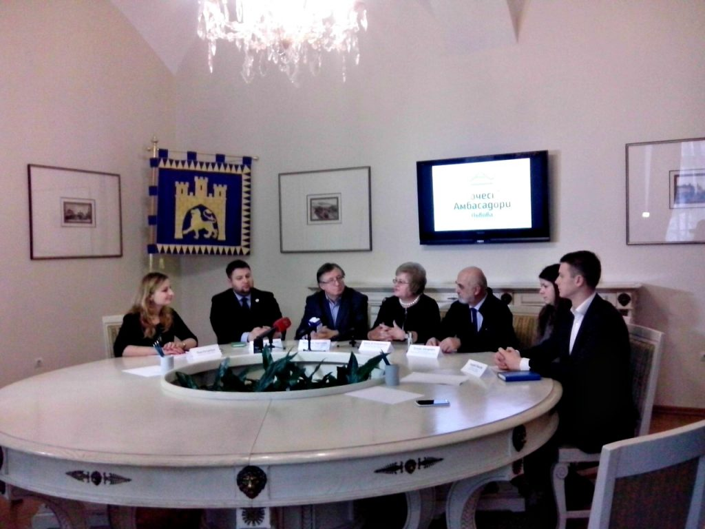 Press-conference with Lviv Honorary Ambassadors