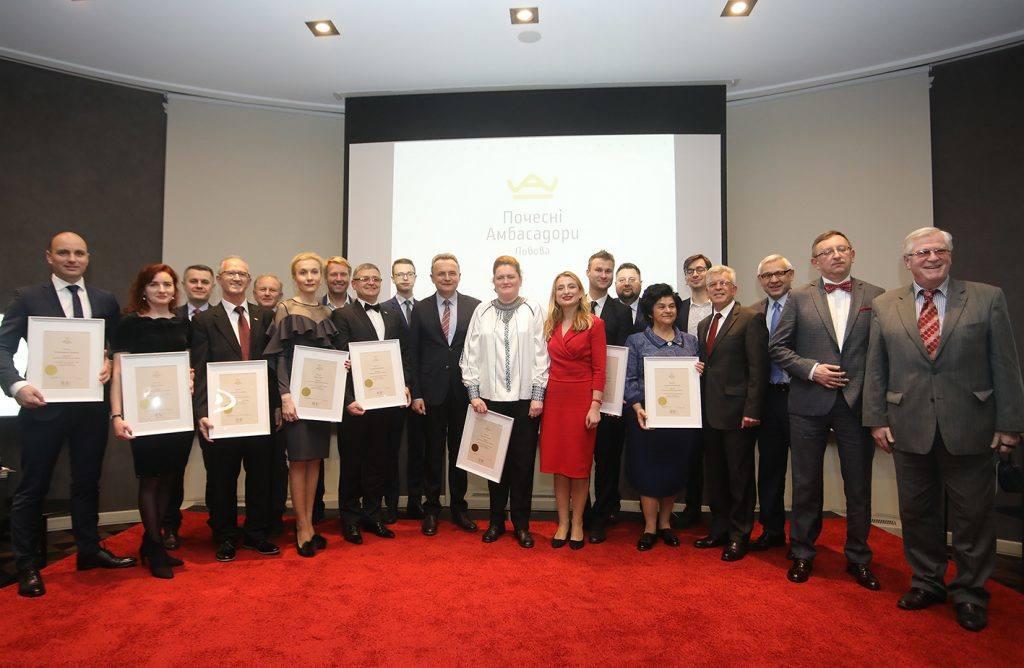 У Львові відбулася урочиста церемонія нагородження Почесних Амбасадорів