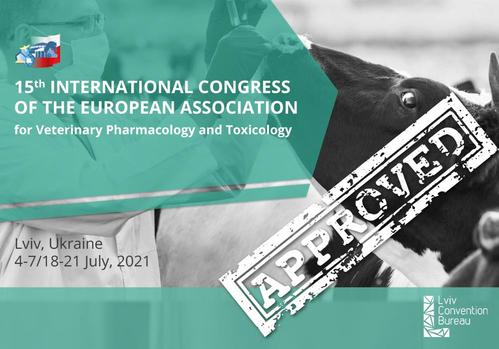 EAVPT – 2021 wil be held in Lviv