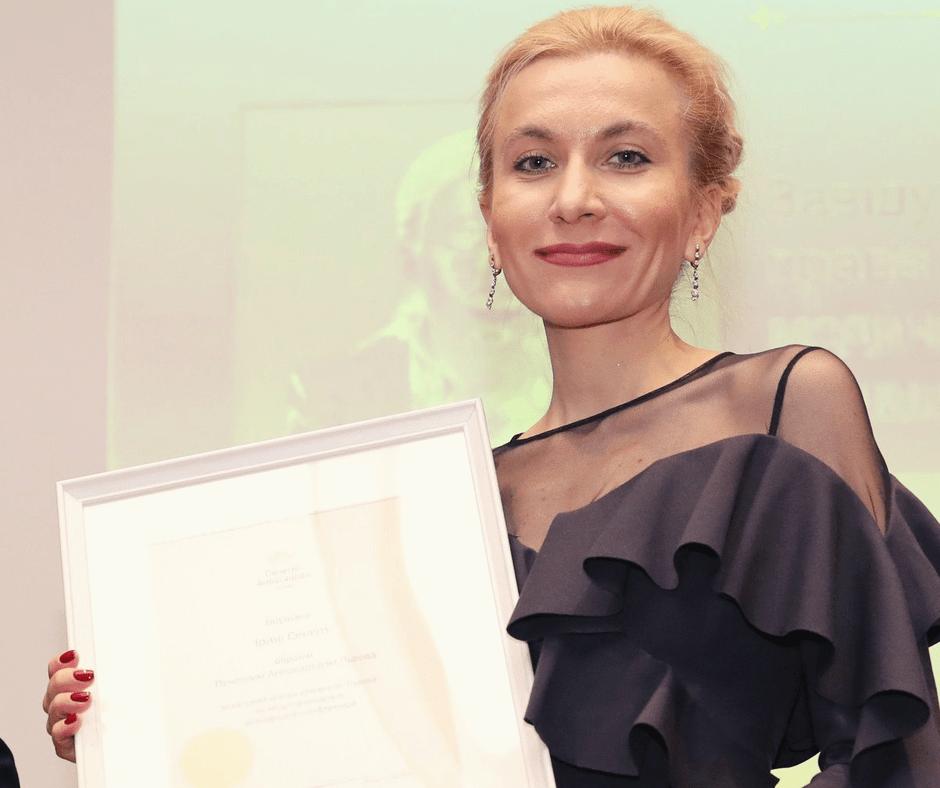 Ірина Сенюта, Почесна Амбасадорка Львова, обрана членом правління Європейської асоціації медичного права