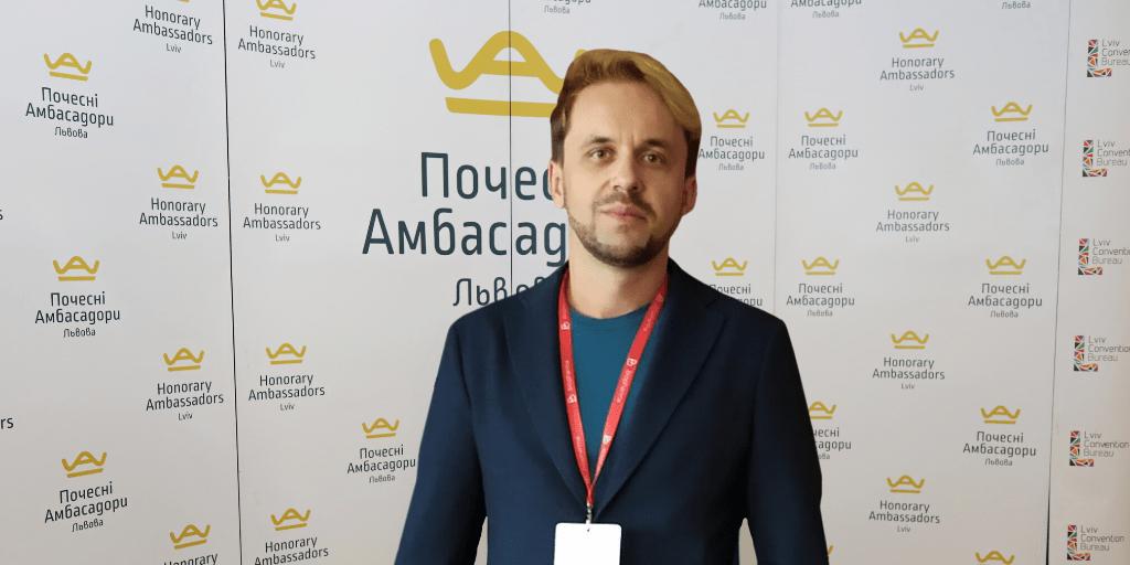 Роман Кізима, Почесний Амбасадор Львова, став співорганізтором конференції