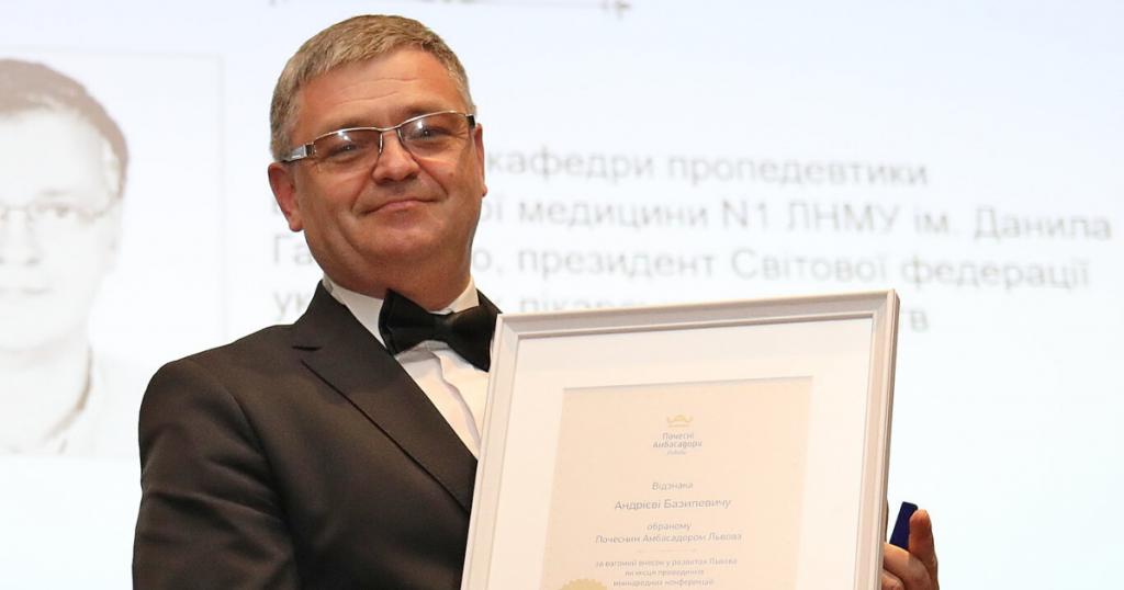 Андрій Базилевич, Почесний Амбасадор Львова, нагороджений медаллю