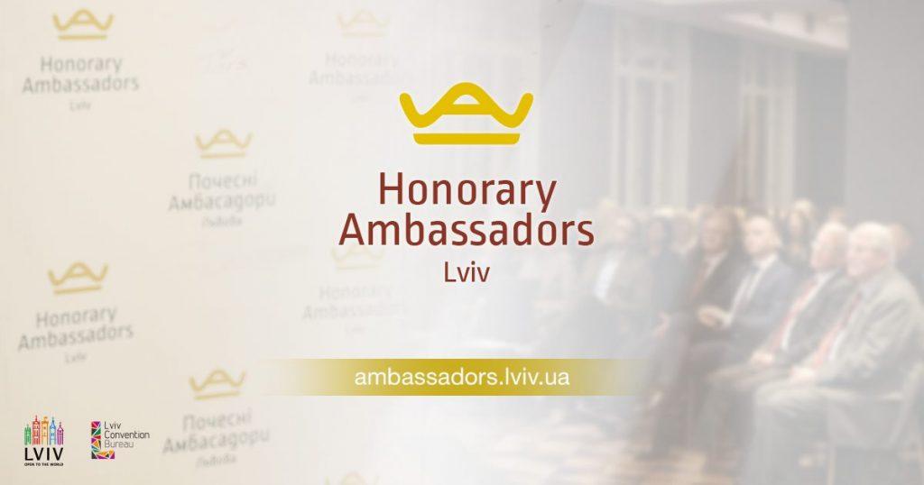 Розпочато прийом заявок на звання Почесного Амбасадора Львова 2020-2022