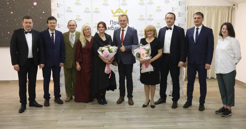 Gala of Lviv Honorary Ambassadors -2020