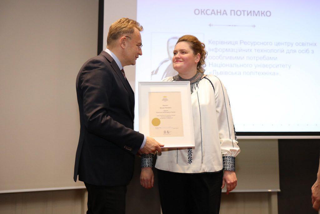 Оксана Потимко, Почесна Амбасадорка Львова, здобула Державну премію України