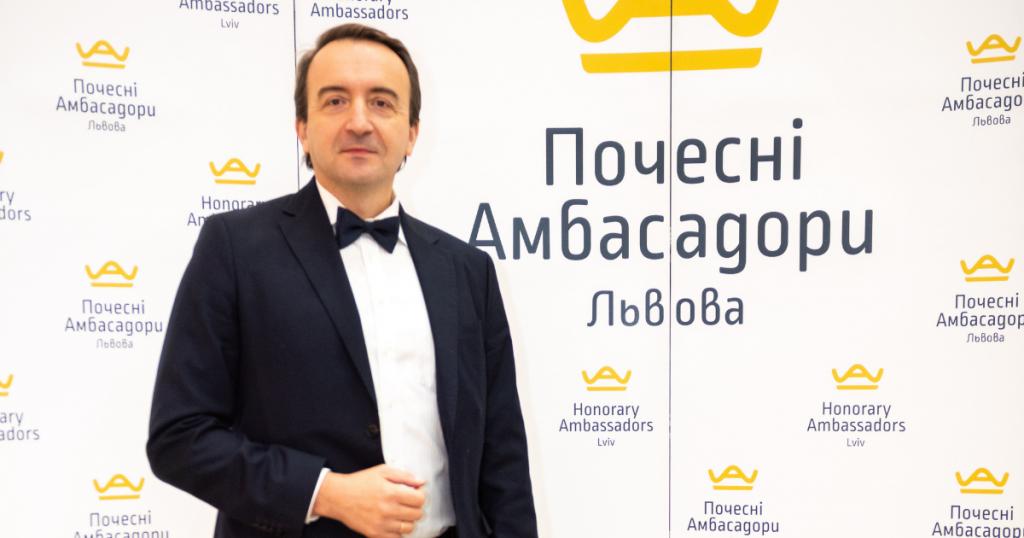 Знайомтесь! Олег Яськів – Почесний Амбасадор Львова