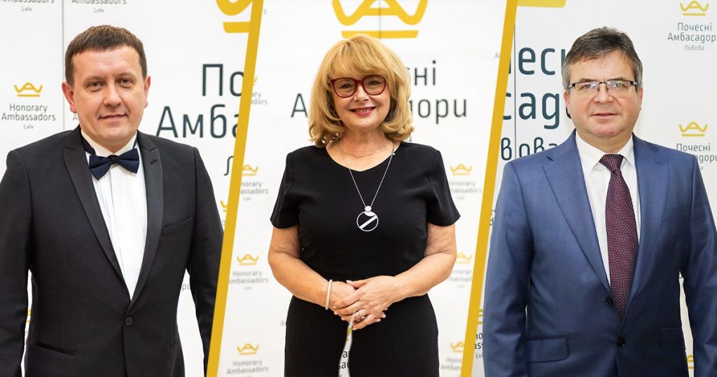 THREE LVIV HONORARY AMBASSADORS JOINED THE GROUPS OF EXPERTS OF THE MOH OF UKRAINE
