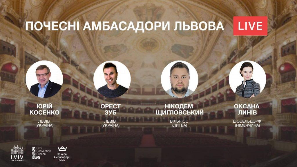 Online meeting with Lviv Honorary Ambassadors