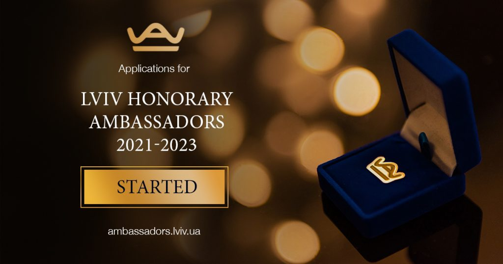 APPLICATIONS FOR LVIV HONORARY AMBASSADORS 2021-2023 STARTED