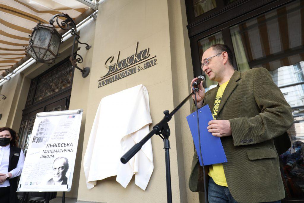 Тарас Банах, Почесний Амбасадор Львова, став одним з ініціаторів відкриття таблиці Львівській математичній школі