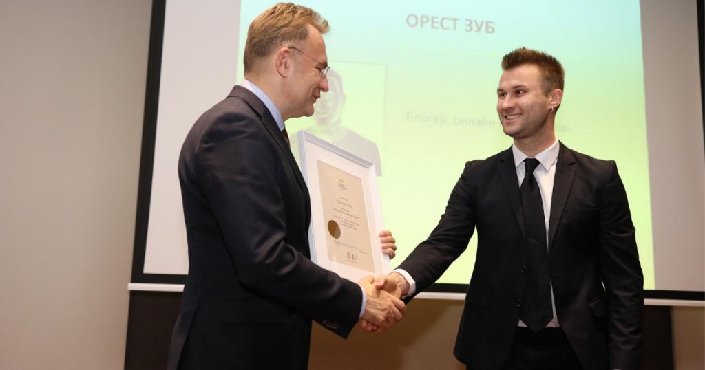 Орест Зуб, Почесний Амбасадор Львова, організовує бізнес-форум