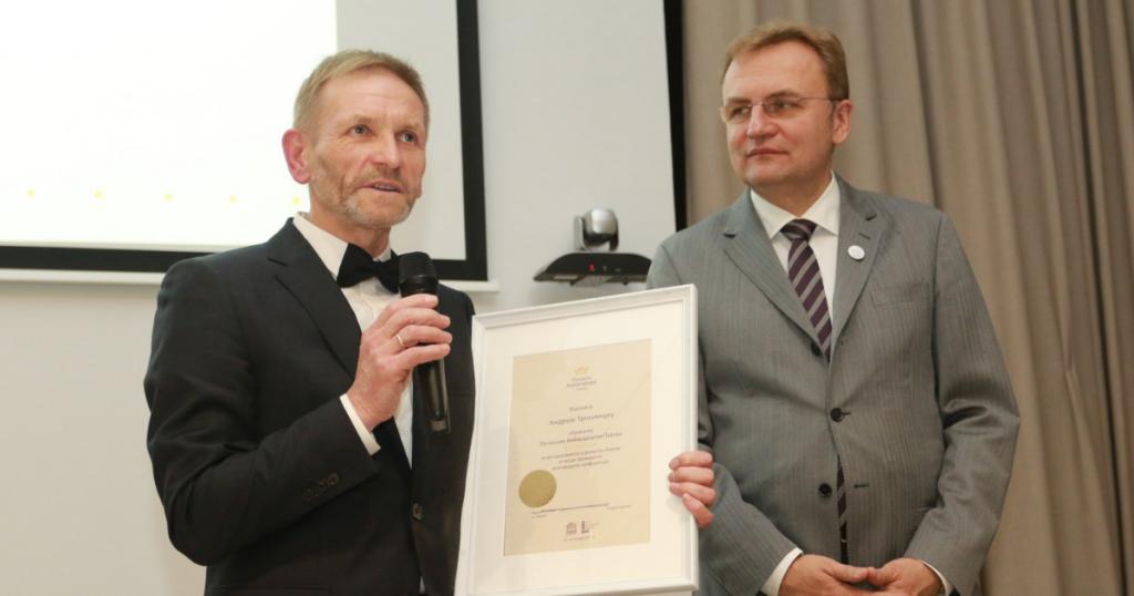 Андрій Трохимчук, Почесний Амбасадор Львова, організовує конференцію наукових дослідників