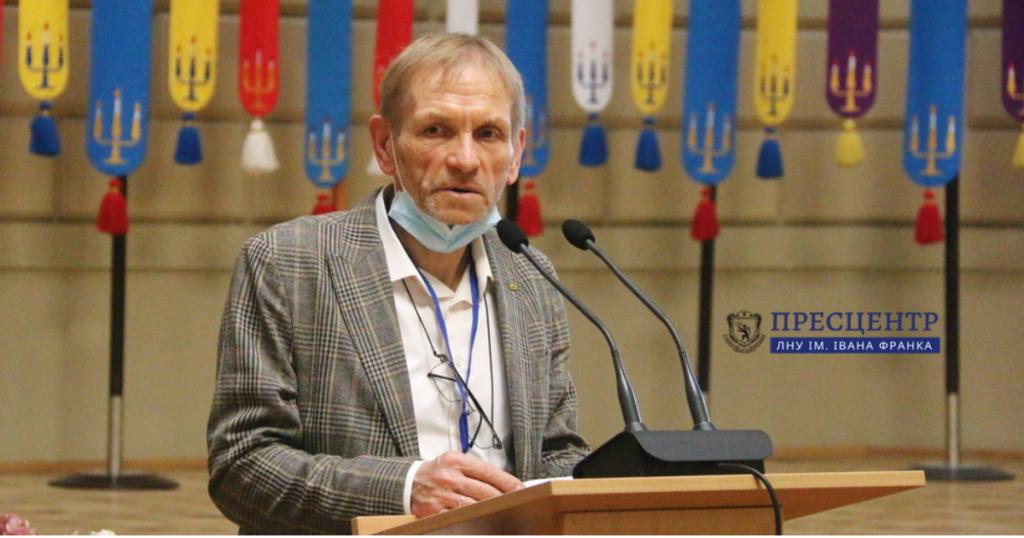 Андрій Трохимчук, Почесний Амбасадор Львова, організував конференцію дослідників